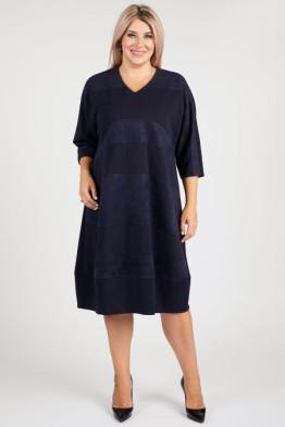 Платье 1137 синий
