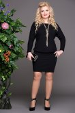 Платье Мадонна (черный)