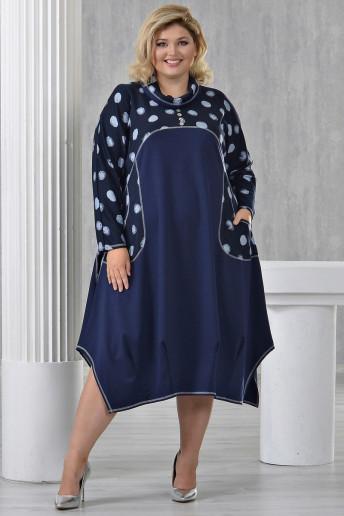 Платье Глициния синий