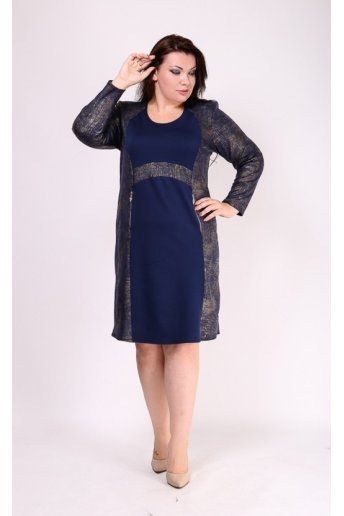 Платье Ария (синий 1)