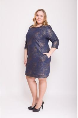 Платье Лариса (синий 1)