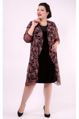 Платье Сильвия (розовый)