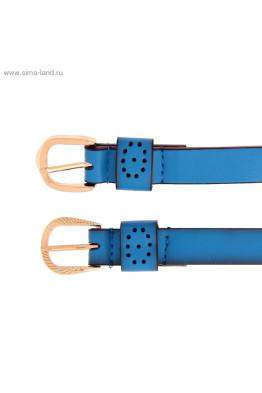 Ремень женский Перфорация (синий)